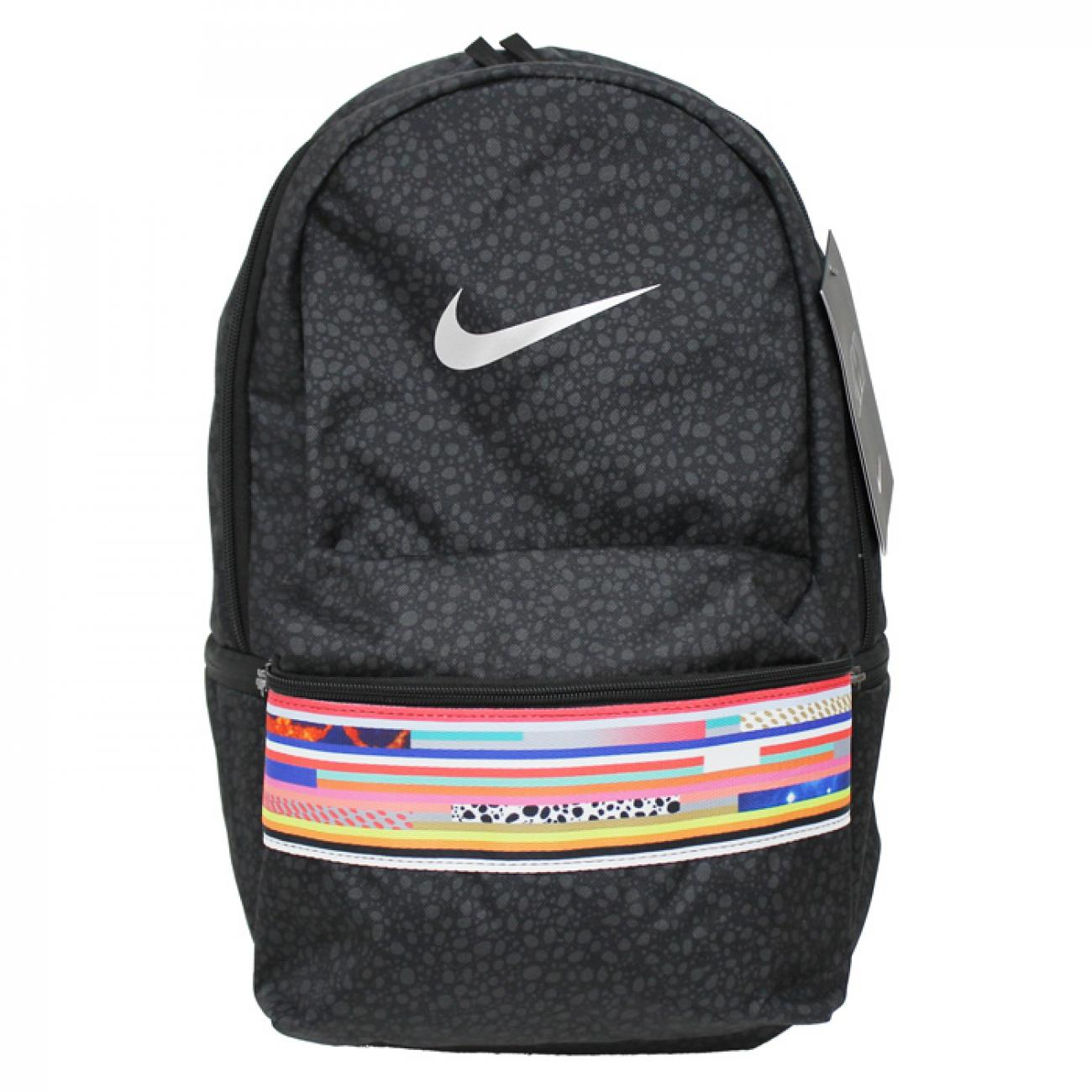 Nike Mercurial CR7 Backpack
