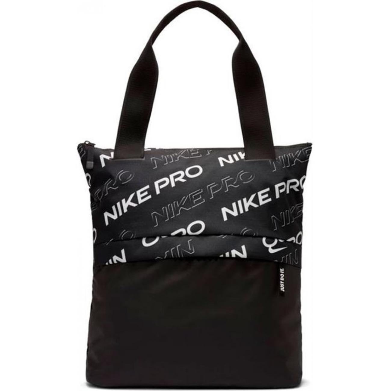 Nike Pro Radiate Schoudertas